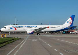 «Уральские авиалинии» задержали вылет из Омска в Москву