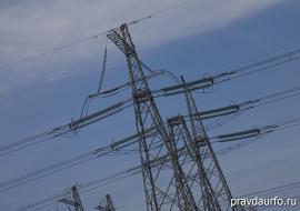 В свердловском правительстве ждут от энергетиков инвестиции в 7 миллиардов