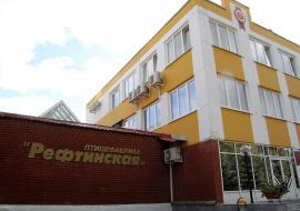 МУГИСО вновь планирует продажу птицефабрик «Рефтинская» и «Свердловская»