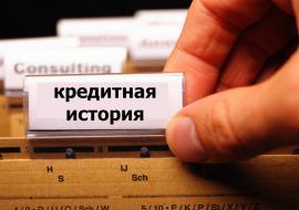 Объем просроченной задолженности на Ямале вырос до 73%