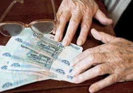 На Ямале отказались от повышения прожиточного минимума для пенсионеров