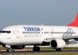 Туристы из России смогут попасть в Турцию к 1 июня