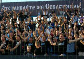 В Крыму сформировали сборную по футболу