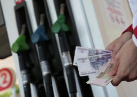 Челябинское УФАС объяснило рост цен на бензин
