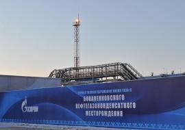 «Газпром» выведет Бованенковское месторождение на максимальную мощность в 2017 году