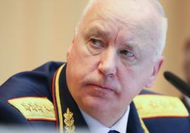 Бастрыкин поручил выяснить обстоятельства получения ожогов ребенком в Сургуте
