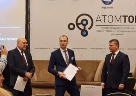 В ТОСЭР Лесного официально зарегистрирован первый резидент