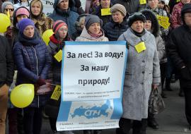 «СтопГОК» использовал экологическую акцию для агитации за Навального