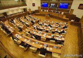 Свердловские депутаты отказались от зарплат