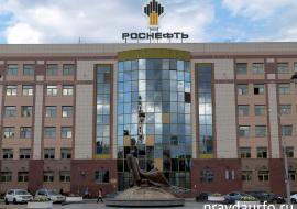 Менеджер «РН-Уватнефтегаз» заявился на праймериз «Единой России» за место в Тюменской облдуме