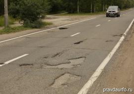 Дорогам Екатеринбурга добавили 2,2 миллиарда