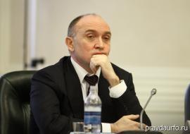 Адвокат заявил об отмене уголовного преследования экс-губернатора Челябинской области Бориса Дубровского