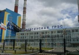 «Энел Россия» расплатится с долгами после продажи Рефтинской ГРЭС