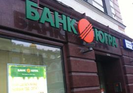 Radamant Financial купит 52,5% акций банка «Югра»