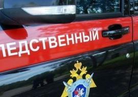 В СУ СКР по ХМАО-Югре назначен руководитель