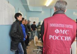 МВД сконцентрирует мигрантов в Екатеринбурге