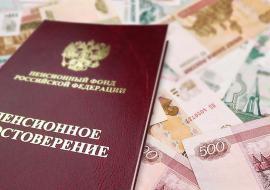 Прожиточный минимум тюменским пенсионерам повысили на 186 рублей