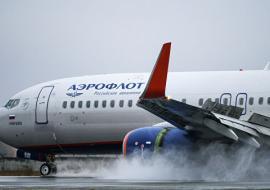 Летящий из Тюмени в Москву лайнер «Аэрофлота» подал сигнал тревоги