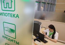 В Свердловской области около восьми тысяч человек подали заявки на кредитные каникулы