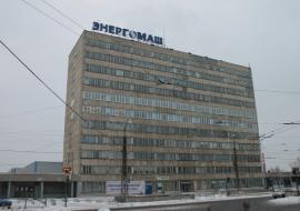 «Уралэлектротяжмаш» банкротят из-за пяти миллионов