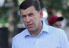 Губернатор Куйвашев открывает в Свердловской области торговые центры и уличные кафе