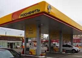 Курганский актив «Роснефти» направит на дивиденды 38 миллионов