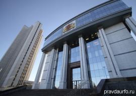 Свердловские депутаты утвердили штрафы для населения и юрлиц за нарушение карантина