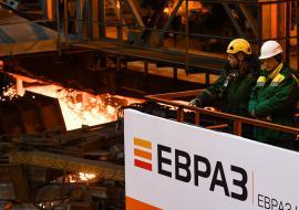 «Евраз» выделит Нижнему Тагилу 7 миллиардов