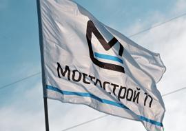 «Мостострой-11» проведет реконструкцию улицы Мельникайте в Тюмени за 943 миллиона
