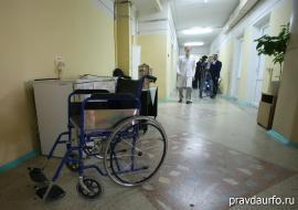 В Екатеринбурге беременная женщина умерла в приемном отделении больницы
