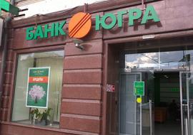 Вкладчикам «Югры» заплатят «Сбербанк» и ВТБ24