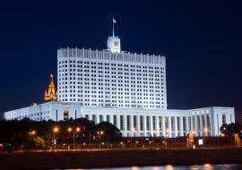 Правительство России пообещало Курганской области 5 миллиардов после 2024 года