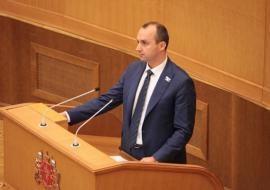 Депутаты утвердили нового вице-спикера Заксобрания Свердловской области