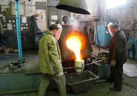 Суд остановил работу «Уральской свинцовой компании»