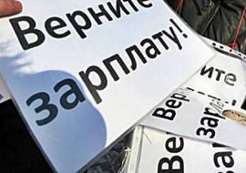 Строительную компанию Нижневартовска заставили рассчитаться с персоналом