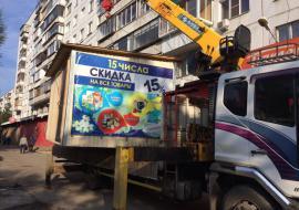 Массовый снос в Челябинске привел к протестам предпринимателей