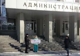КПРФ объединяет протесты с многодетными семьями в ХМАО
