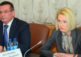 Виктория Абрамченко назначена куратором нацпроекта «Экология»