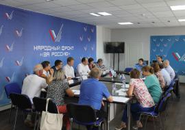 ОНФ инициировал проверку кожевенного завода в Курганской области