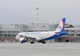 «Уральские авиалинии» урежут зарплаты сотрудникам