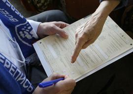 Челябинскстат отказался раскрывать затраты на электронику для переписи населения