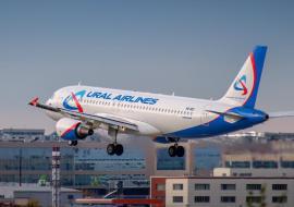 Сбербанк выдал «Уральским авиалиниям» новый кредит на 403 миллиона