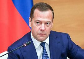 Медведева ждут в Челябинске на экологический форум