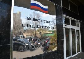 Дмитрий Кобылкин поддержал строительство мусоросжигательных заводов
