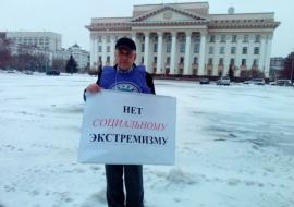 Инвалид Романов заявил о начале голодовки на митинге в Тюмени
