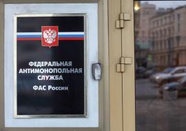 Дорожные контракты привели ФАС в администрацию Челябинска