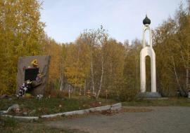 Мэрия Челябинска проверит стройку на месте массовых захоронений за 3 миллиона