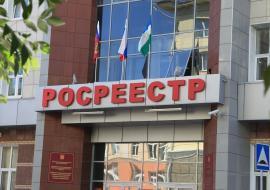 Экс-сотрудник челябинского Росреестра заплатит 4 миллиона штрафа за получение взятки