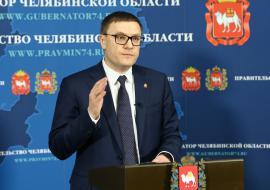 Челябинские власти передали муниципалитетам 40 автомобилей
