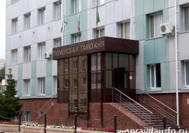 Тюменская таможня задержала очередную контрабандную партию антисептиков при вывозе в Казахстан